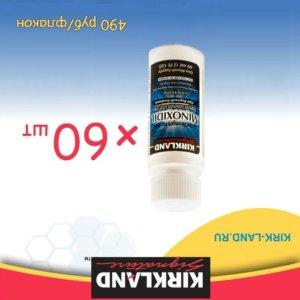 minoxidil melkii opt 60 flakonov