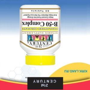 Купить комплекс витаминов группы В