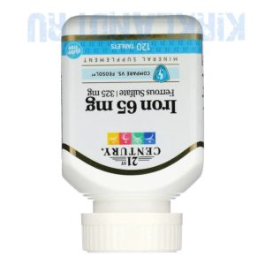 Железо 65 мг
