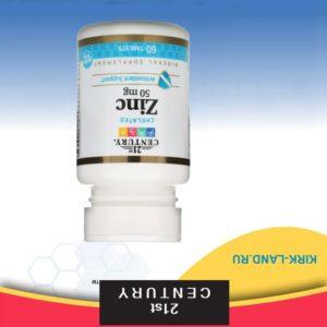 Zinc 60 tabletok