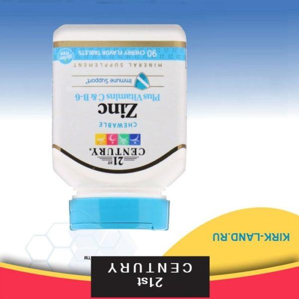 Zinc витамин C B