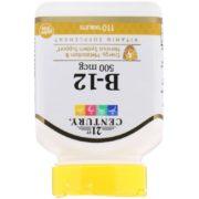 Витамин В12 500 мкг (110 таблеток)